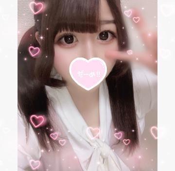 「とーちゃくっ??」04/20(04/20) 19:02   ゆららの写メ・風俗動画
