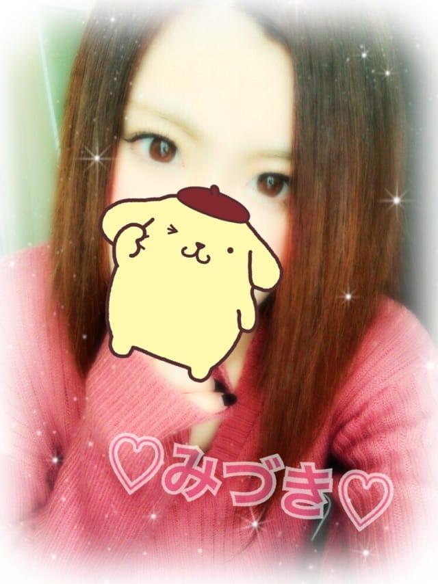 「お礼♡」12/22(12/22) 17:40 | みづきの写メ・風俗動画