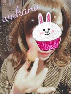 「わかな」04/21(04/21) 00:12 | わかなの写メ・風俗動画