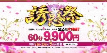 「5日間は」04/21(04/21) 10:01 | すずねの写メ・風俗動画