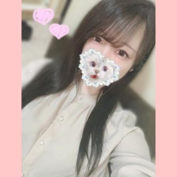 「」04/21(04/21) 11:55 | すみれの写メ・風俗動画