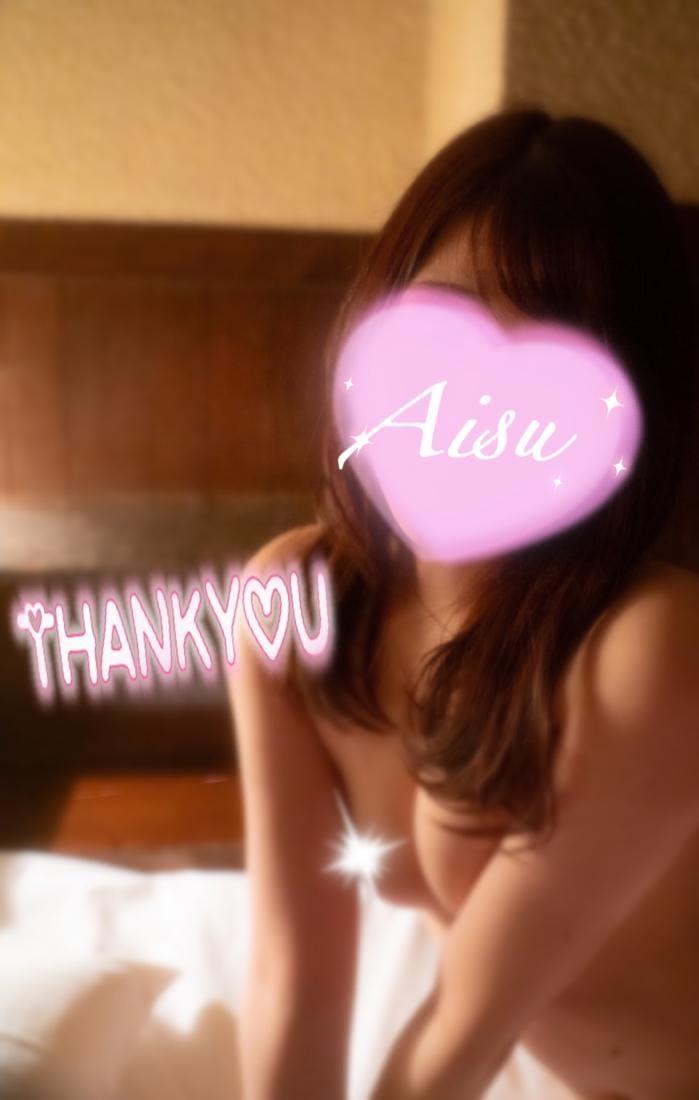 「お礼です」04/21(04/21) 22:20 | アイスの写メ・風俗動画