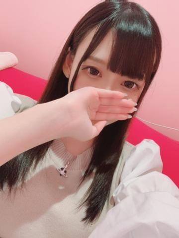 「ありがとう?」04/22(04/22) 04:00 | えそらの写メ・風俗動画