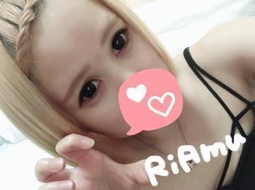 「おはう!」04/22(04/22) 12:04 | りあむの写メ・風俗動画