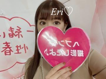 「◎よからぬ夢」04/22(04/22) 18:54 | えりの写メ・風俗動画