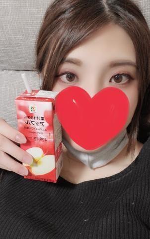 「謎のりんごジュースブーム?」04/23(04/23) 00:13 | はづきの写メ・風俗動画