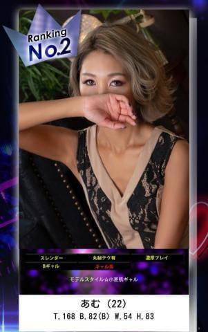 「嬉しいこと?」04/23(04/23) 05:01   あむの写メ・風俗動画