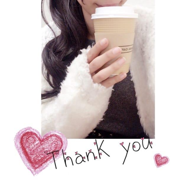 「12月とありがとう♡」12/23(12/23) 13:35 | 片桐 つばさの写メ・風俗動画