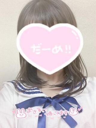 「12時から?」04/23(04/23) 11:31 | あいの写メ・風俗動画