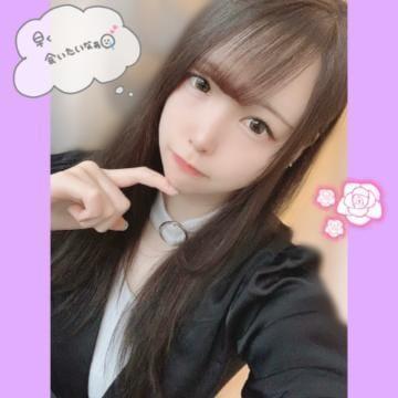 「」04/23(04/23) 14:46 | すみれの写メ・風俗動画