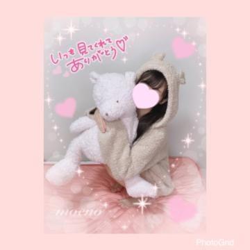 「だいすき。**」04/25(04/25) 05:30   萌乃の写メ・風俗動画