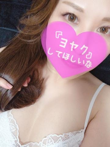 「今日20:00から〜♪」04/25(04/25) 10:13 | あんの写メ