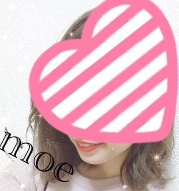 「おはようございます♪」12/24(12/24) 09:58   西内モエの写メ・風俗動画