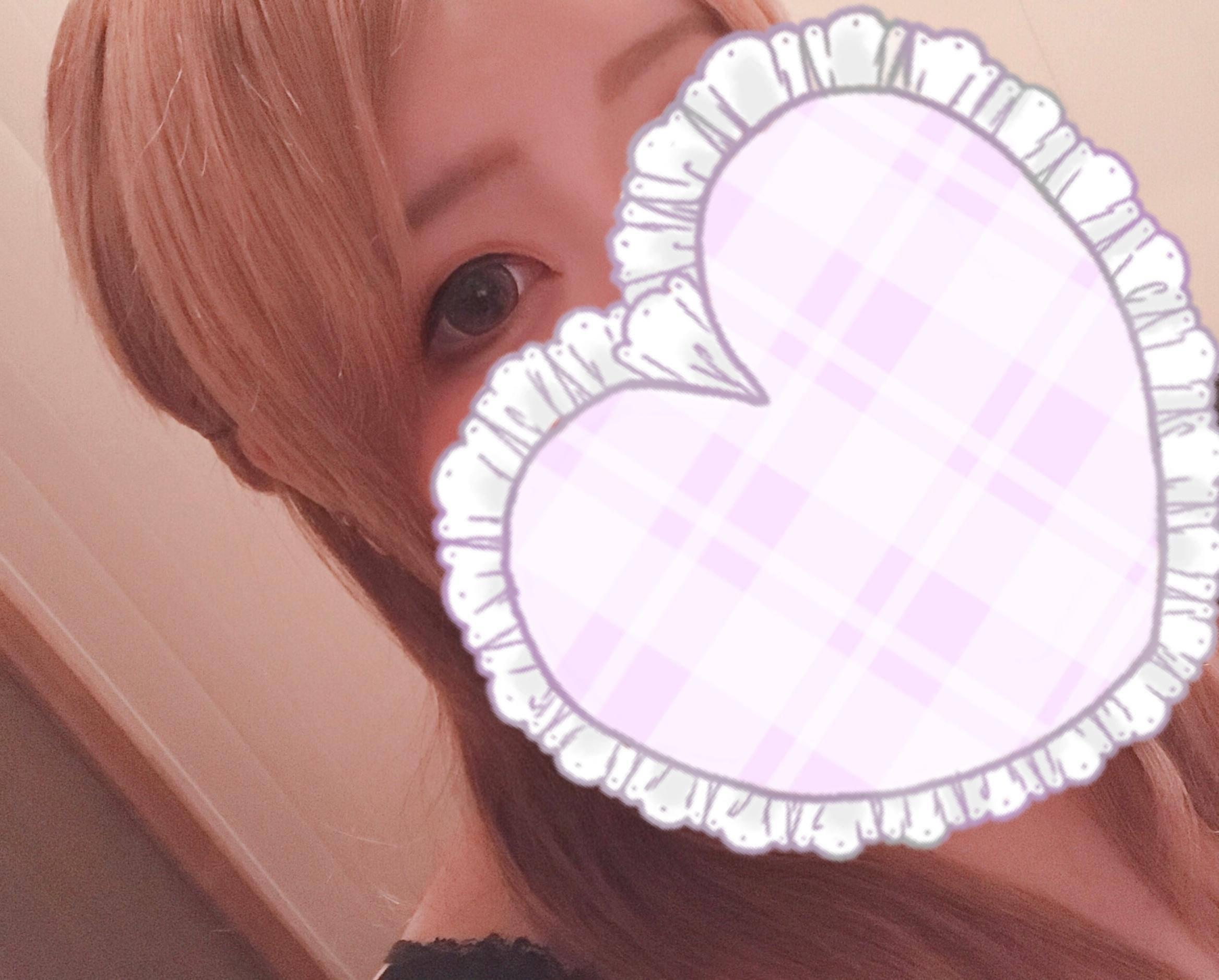 愛夢(あむ)|茨城県ピンサロの最新写メ日記