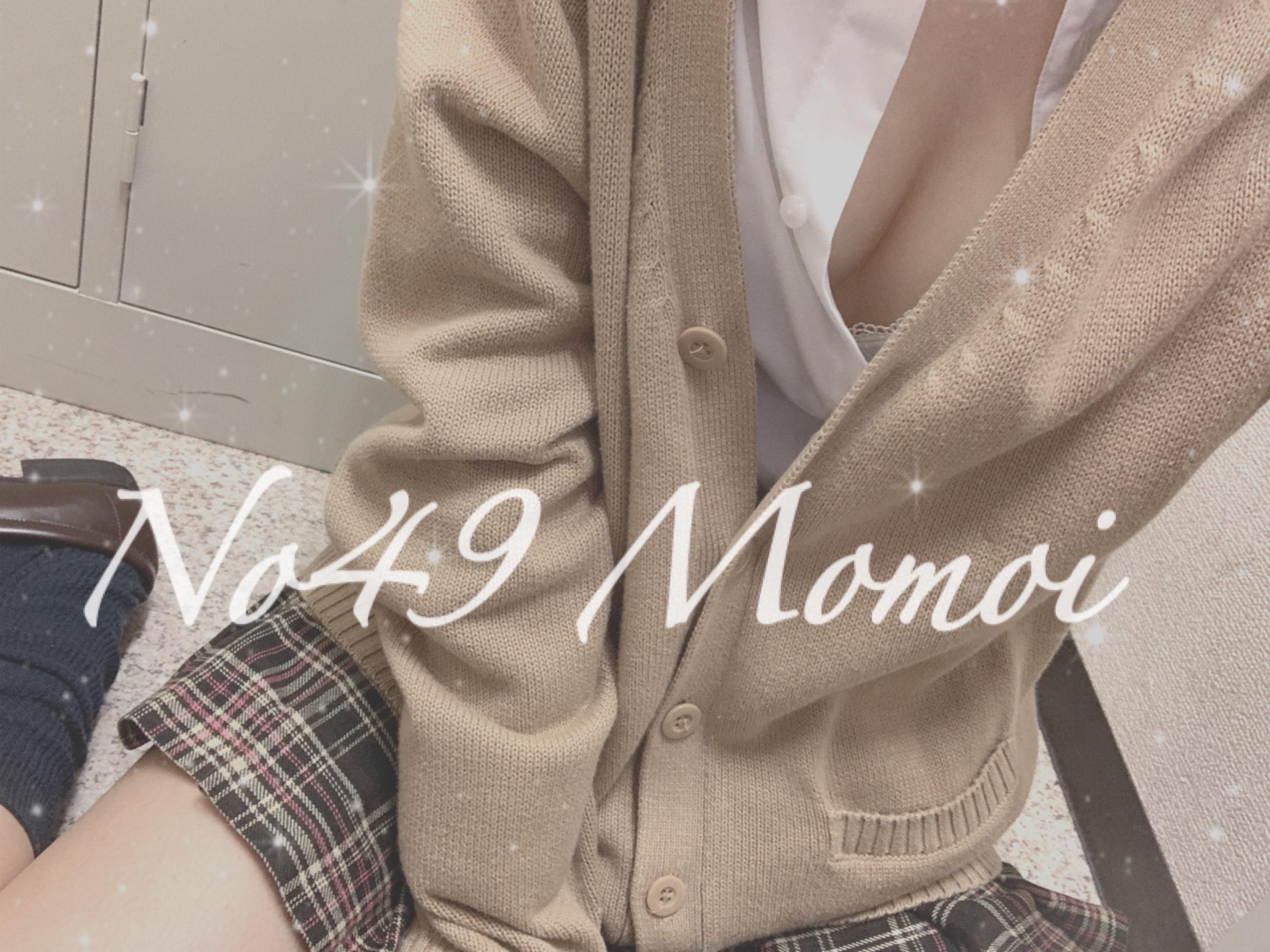 「お久しぶりです♡」04/29(04/29) 09:42 | No.49 桃井の写メ・風俗動画