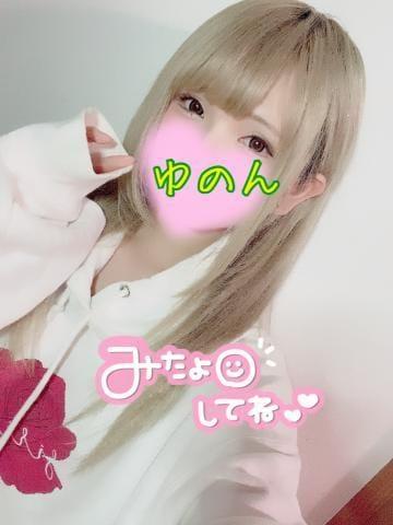 「昨日の日誌」04/29(04/29) 12:45   ゆのんの写メ