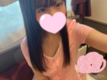 「(*? ??)?chu??」04/29(04/29) 15:48 | あいなの写メ・風俗動画