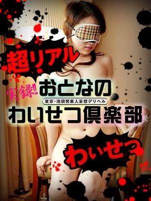 「特別な日?」12/25(12/25) 13:56   秋間の写メ・風俗動画