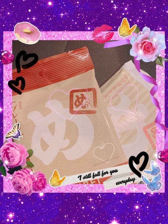 「ありがとうございました!」05/01(05/01) 16:41 | じゅりの写メ・風俗動画