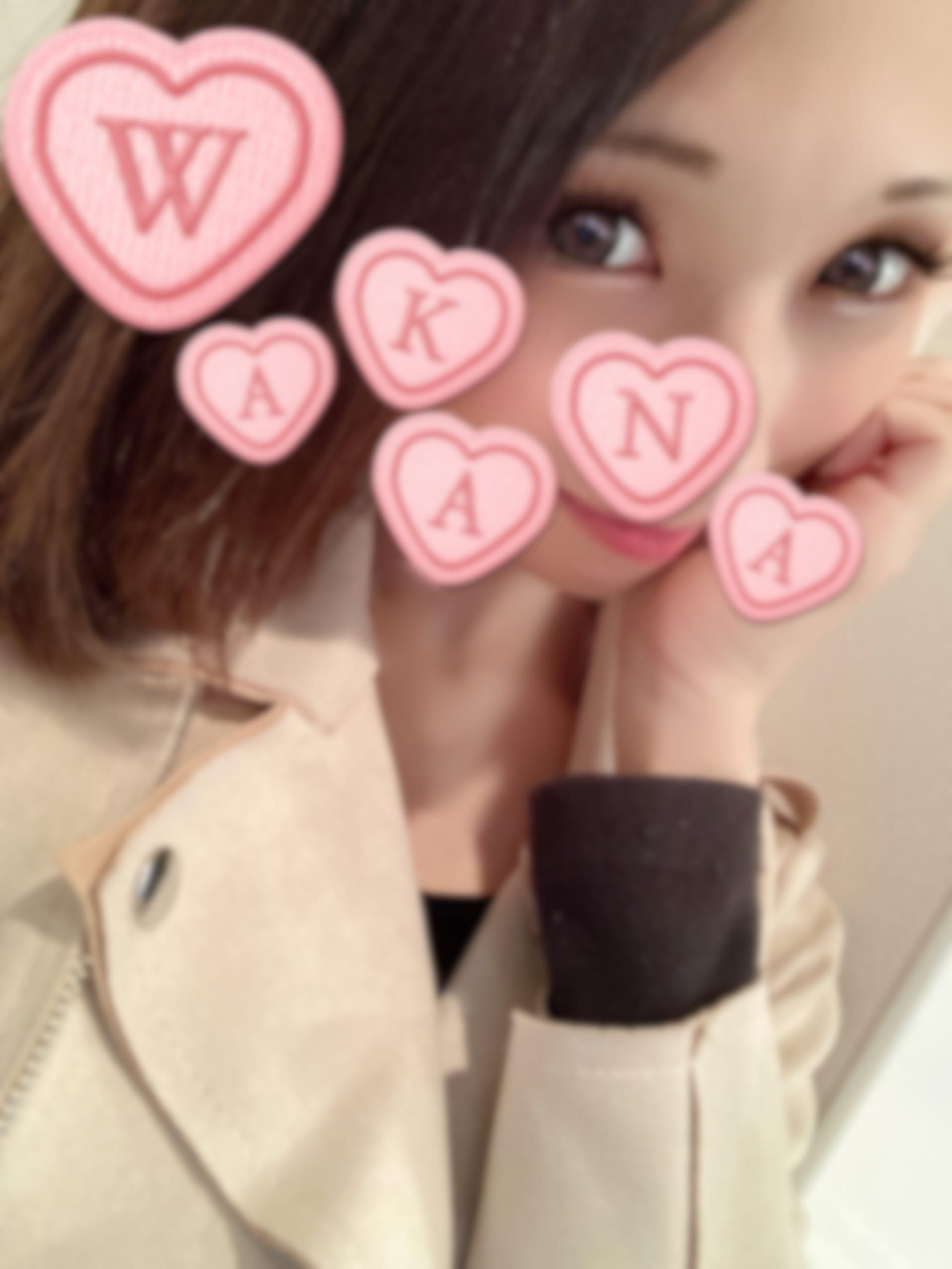 「お礼♡」05/01(05/01) 20:49   わかなの写メ