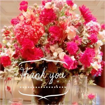 「4月もありがとうございました」05/03(05/03) 14:00 | 成宮の写メ