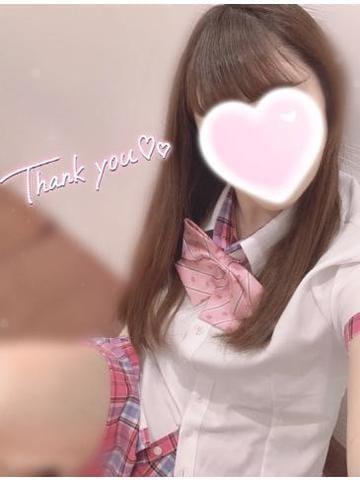 「ひーくんお礼??」05/04(05/04) 00:25 | ひめかの写メ・風俗動画