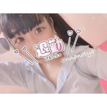 「」05/04(05/04) 00:26 | ☆ののの写メ・風俗動画