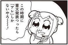 「」05/04(05/04) 15:36 | ☆ののの写メ・風俗動画