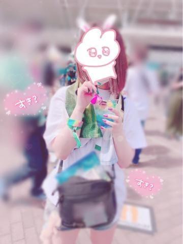 れい|横浜ソープの最新写メ日記