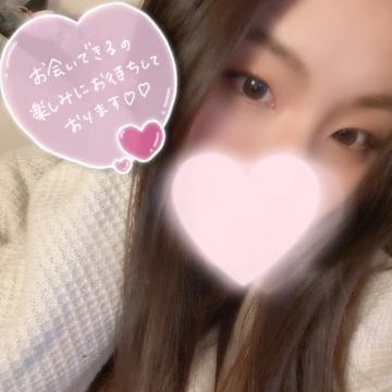 「ご予約❤」05/04(05/04) 19:54 | じゅりの写メ・風俗動画