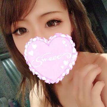 もえ☆N女|新大阪風俗の最新写メ日記