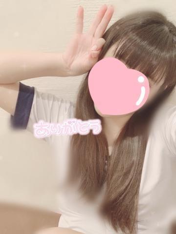 「Kくん?」05/05(05/05) 13:59 | ひめかの写メ・風俗動画