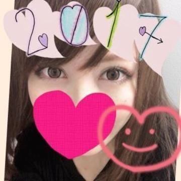 「こんにちは」12/26(12/26) 19:00 | 来栖 咲奈の写メ・風俗動画