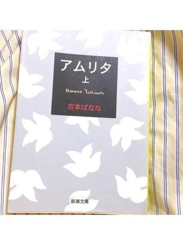 なみ|池袋風俗の最新写メ日記