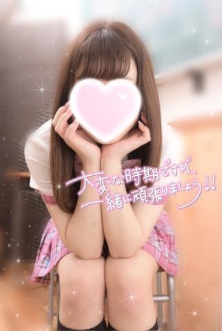 「GWありがとう??」05/05(05/05) 22:22 | ひめかの写メ・風俗動画