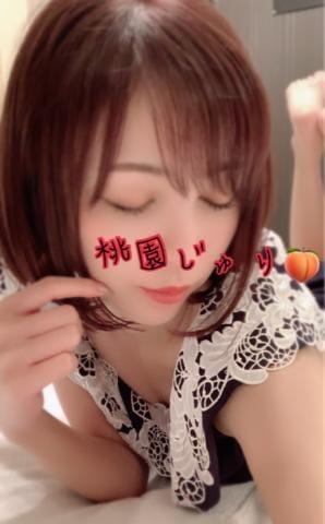 桃園じゅり【情欲的な瞳に..♡】|中洲・天神風俗の最新写メ日記