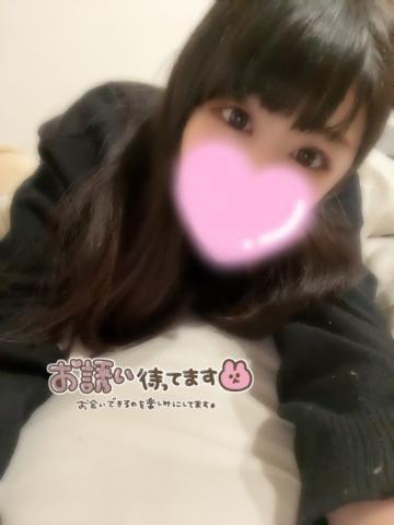 あかり|日本橋・千日前風俗の最新写メ日記