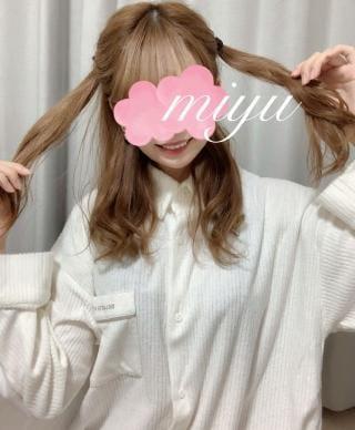 紗倉 みゆ|新大阪風俗の最新写メ日記