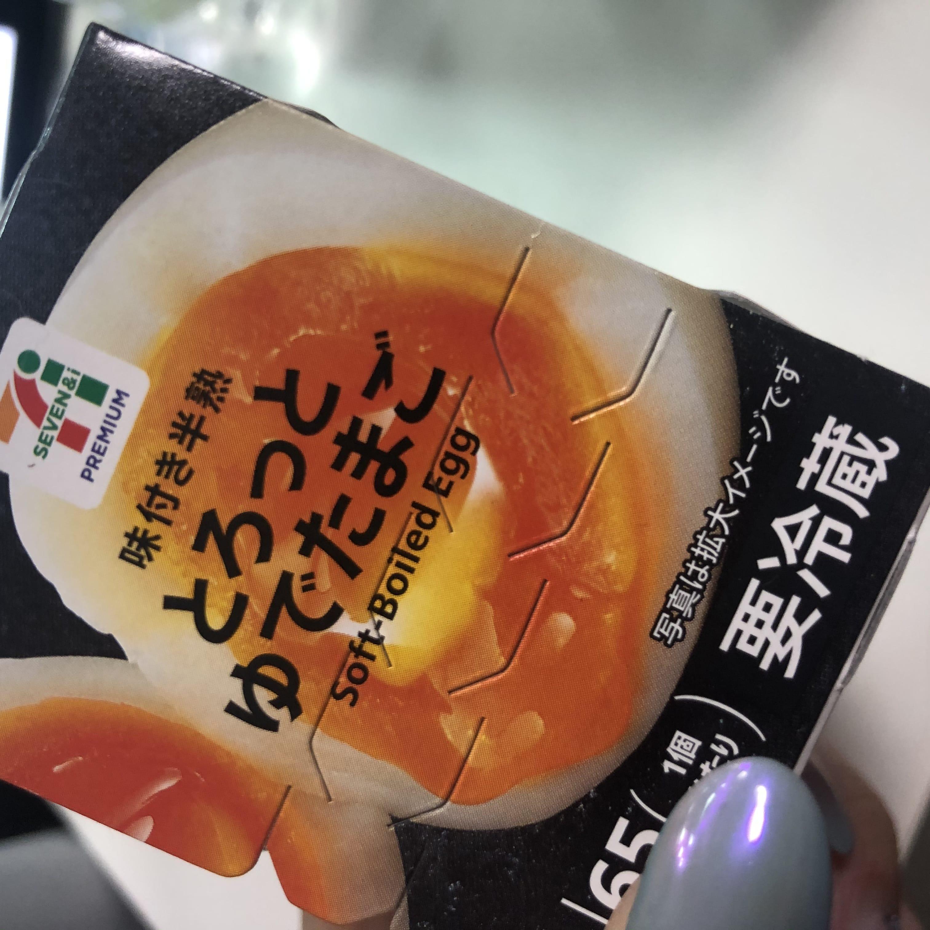 ♡あんな♡|福岡市・博多メンズエステの最新写メ日記
