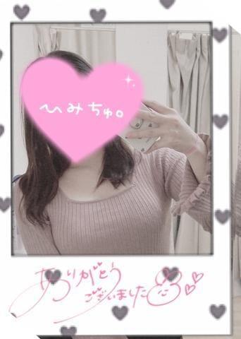 「ありがとう?」05/06(05/06) 18:36   るりかの写メ