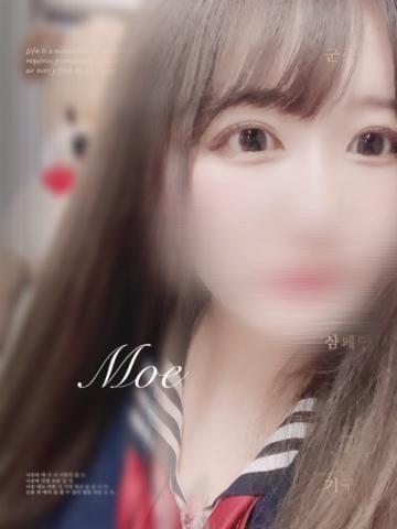 ♡もえ♡|梅田風俗の最新写メ日記