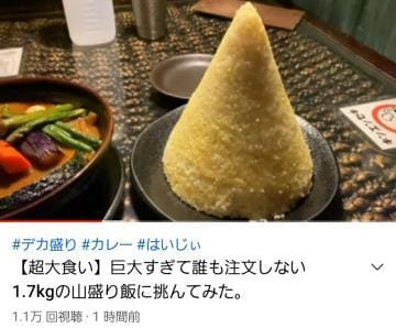 新垣架純|横浜風俗の最新写メ日記
