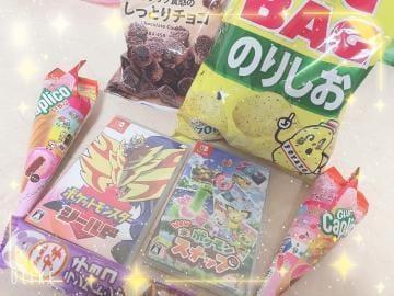 キラ 横浜ソープの最新写メ日記