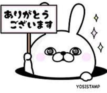 「港41号室のリピーター様」05/07(05/07) 04:57 | みかの写メ・風俗動画