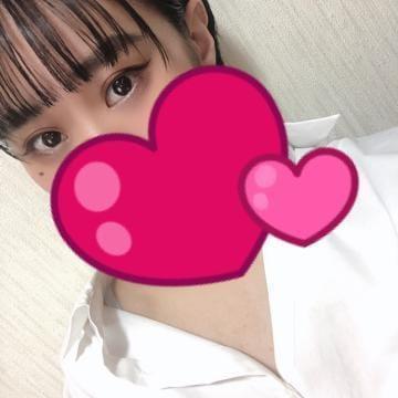 ひかり|吉祥寺風俗の最新写メ日記