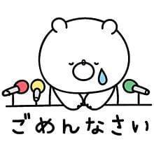 体験まお☆ミニマム業界未経験 倉敷デリヘルの最新写メ日記