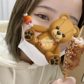 プレミアななせ【触りたいバスト】|福岡県ヘルスの最新写メ日記