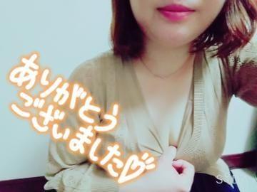 ほなみ|京橋ホテヘルの最新写メ日記