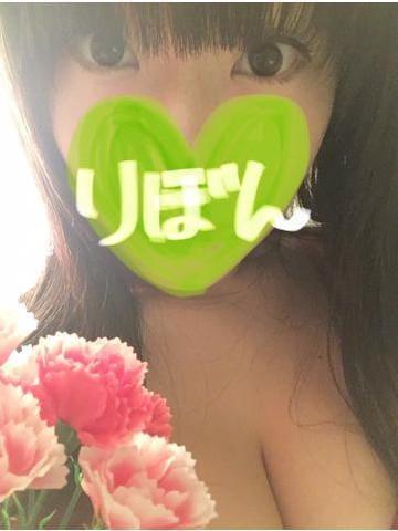 りぼん |西川口ソープの最新写メ日記