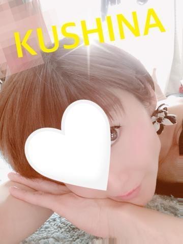 くしな|京橋ホテヘルの最新写メ日記